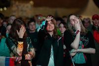 Как туляки поддерживали сборную России в матче с Бельгией, Фото: 11