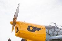 Чемпионат мира по самолетному спорту на Як-52, Фото: 219