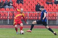 «Арсенал» Тула - «Шинник» Ярославль - 4:1., Фото: 41