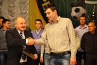 Награждение лучших футболистов Тульской области., Фото: 78