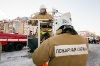 День спасателя. Площадь Ленина. 27.12.2014, Фото: 62