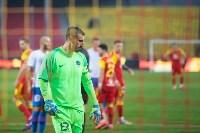 Матч Арсенал - Сочи, Фото: 106