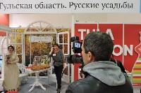 """Выставка """"Русские усадьбы"""", Фото: 12"""