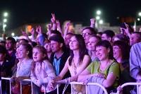 Концерт в честь Дня Победы на площади Ленина. 9 мая 2016 года, Фото: 41