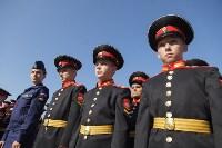 1 сентября в Тульском суворовском училище, Фото: 65