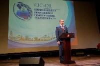 Алексей Дюмин поблагодарил представителей  ТОСов за активность, Фото: 3