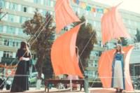 Театральное шествие в День города-2014, Фото: 1