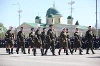 Парад Победы. 9 мая 2015 года, Фото: 134