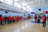 Турнир, посвященный памяти тренера В.Ф. Алехина, Фото: 27