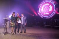 Сотрудников Туламашзавода поздравили с Днем машиностроителя, Фото: 98