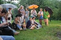 Сад гениев. 9 июля 2015 года, Фото: 4