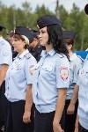 Конкурс водительского мастерства среди полицейских, Фото: 6