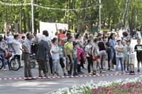 «Российский Азимут - 2014» в Центральном парке. 18 мая., Фото: 15