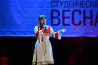 """""""Студенческая весна - 2014"""", Фото: 14"""