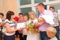 День семьи, любви и верности в перинатальном центре 8.07.2015, Фото: 20