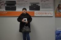 Победители фотоконкурса от «Ситилинк», Фото: 2