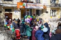 Детский центр бережного развития интеллекта детей «Бэби-клуб» теперь и в Туле!, Фото: 27