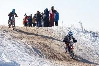 Соревнования по мотокроссу в посёлке Ревякино., Фото: 23