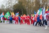 Акция год до старта ХIХ Всемирного фестиваля молодежи и студентов – 2017, Фото: 6
