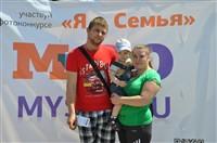 Мама, папа, я - лучшая семья!, Фото: 142