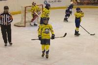 Международный детский хоккейный турнир EuroChem Cup 2017, Фото: 28