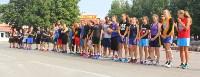 Кубок Тульской области по уличному баскетболу. 24 июля 2016, Фото: 23