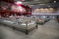 Открытие торгового центра «Зельгрос», Фото: 13