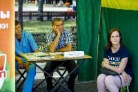 В Центральном парке Тулы проходит фестиваль помощи животным, Фото: 18
