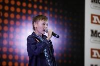 Первый этап конкурса «Тульский голос. Дети», 4 сентября 2016, Фото: 141