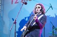 Концерт в День России в Туле 12 июня 2015 года, Фото: 98