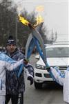 Эстафета паралимпийского огня в Туле, Фото: 70