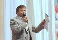 Открытие антинаркотического месячника в ТГПУ. 16.02.2015, Фото: 10