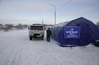 В Тульской области развернуты два мобильных пункта обогрева, Фото: 1
