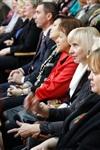 1 октября здесь прошли торжественные мероприятия, приуроченные ко Дню учителя. Фоторепортаж., Фото: 35