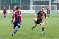 «Арсенал» Тула - ЦСКА Москва - 1:4, Фото: 99