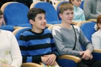Денис Драгунский в Ясной Поляне, Фото: 16