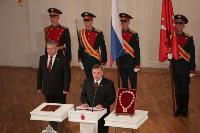 Церемония вступления Алексея Дюмина в должность губернатора Тульской области., Фото: 16