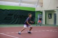 Теннисный турнир Samovar Cup, Фото: 53