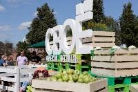 фестиваль фермерской еды СВОЕ, Фото: 12