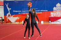 Спротивная акробатика, Фото: 3