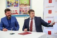 В  микрорайоне Левобережный появится новый детский сад, Фото: 24