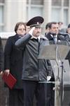 День полиции. 8 ноября 2013 год, Фото: 13