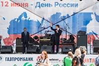 Автострада-2015, Фото: 20