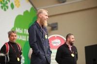 Фестиваль бородачей, 2015, Фото: 42