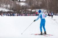 «Яснополянская лыжня - 2016», Фото: 77