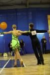 Танцевальный турнир «Осенняя сказка», Фото: 120