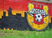 "Фанаты ""Арсенала"" подарили команде граффити, Фото: 2"