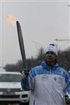 Эстафета паралимпийского огня в Туле, Фото: 11
