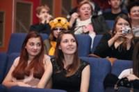 Мистер Студенчество-2014. Финал, Фото: 26