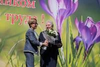 1 мая в Туле прошло шествие профсоюзов, Фото: 74